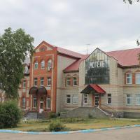Мотель Горизонт, отель в Рамзае