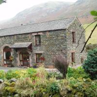 Barn-Gill House