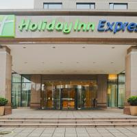 Holiday Inn Express Gulou Chengdu, an IHG hotel, отель в Чэнду