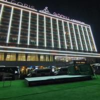 Goris Hotel, отель в Горисе
