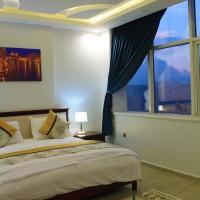 Dar Alfakhama, hotel in Al Baha