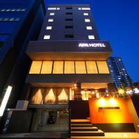 APA Hotel Sendai Kotodai Koen