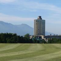 Aso Yamanami Resort Hotel & Golf Club