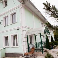 Гостиница Центральная, отель в Сергиевом Посаде