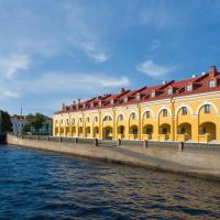 Holiday Inn Express - St. Petersburg - Sadovaya, an IHG Hotel, hotel in Saint Petersburg