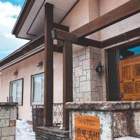 Hostel Jumpu Manpan