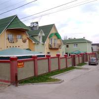 Pansion, готель у Сумах