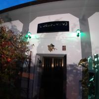 B&B il Gelsomino, hotell i Ghisalba