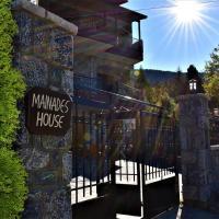 Mainades House, hotel in Vitina
