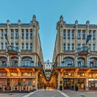 Palatinus Grand Hotel, отель в Пече