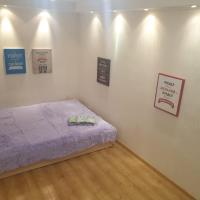 Apartment for Family and Friends in the Center of Novosibirsk
