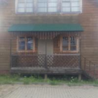 Гостевой Дом Бармино.