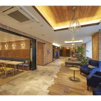 Sotetsu Fresa Inn Kamakura-Ofuna Higashiguchi