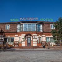 Мотель-Кафе Дубрава, отель в городе Slavinka