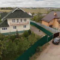 Гостевой дом «Сельцо»