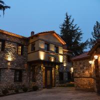 Archontiko Tarsouna, ξενοδοχείο στον Παλαιό Άγιο Αθανάσιο