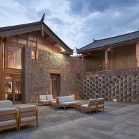 Lijiang Tsingpu Baisha Retreat