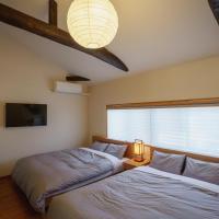 Coto, hotel in Miyazu