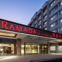 Ramada by Wyndham Yangzhou Slender West Lake