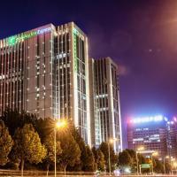 Holiday Inn Express Hefei High Tech, an IHG Hotel, hotel near Hefei Xinqiao International Airport - HFE, Jinggangpu
