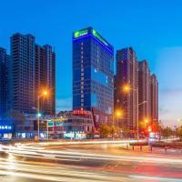 Holiday Inn Express Linyi Riverside, an IHG Hotel, hotel in Linyi