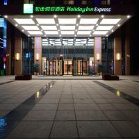 Holiday Inn Express - Liuyang Development Zone, an IHG Hotel, hotel near Changsha Huanghua International Airport - CSX, Liuyang