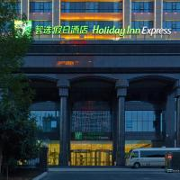 Holiday Inn Express Luoyang City Center, an IHG Hotel, hotel in Luoyang