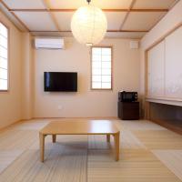 Kumamoto - Apartment / Vacation STAY 31529