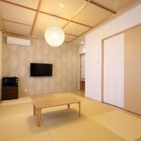 Kumamoto - Apartment / Vacation STAY 31530