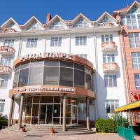 Рица-Парк, отель в Черкесске