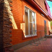 Гостевой дом Беркут, отель в городе Тульский