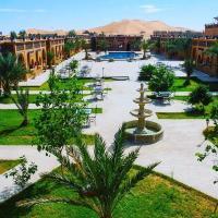 Residence Touristique Merzouga, hotel in Merzouga
