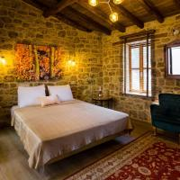 Blossom rooms & suite, hotel in Veria