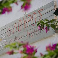 Ailouros summer hotel, ξενοδοχείο στη Σχοινούσα