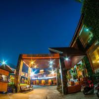 Siam Boutique Hotel โรงแรมในบุรีรัมย์