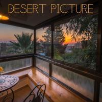 Desert Picture