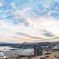 Lodge Piedras Bayas Base Camp Atacama