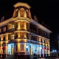 Бутик Отель Нальчик, отель в Нальчике
