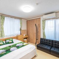 Travel Palace Miyuki, hotel in Kawaguchi