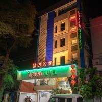 Arrow Hotel Mandalay, hotel in Mandalay