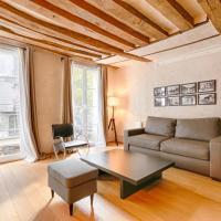 Outstanding Luxury Flat 4P-Boulevard Saint Germain
