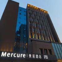 Mercure Taiyuan E Tech, hotel in Taiyuan