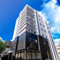 Hotel Lantana Naha Matsuyama