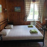 Мини отель РАНЧО, отель в городе Fedos'ino