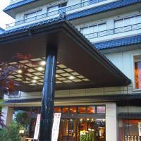 Hotel Ohsho, hotel near Yamagata Airport - GAJ, Tendo