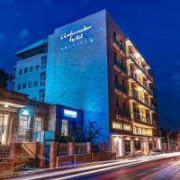 Ambassador Boutique Hotel, отель в Иерусалиме
