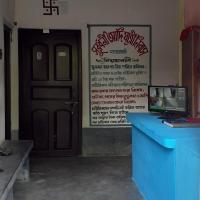 Surodhani Adi Jatrinibas