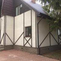 Лесная Дача, отель в городе Chernitsyno