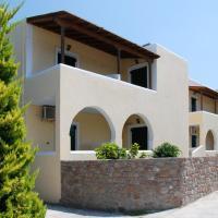 Alvi Studios, ξενοδοχείο στην Πέρδικα