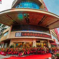 Sucha Selected Hotel Gottel